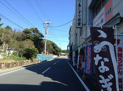2kouchi1-27.JPG