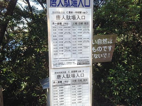 2kouchi1-3.JPG