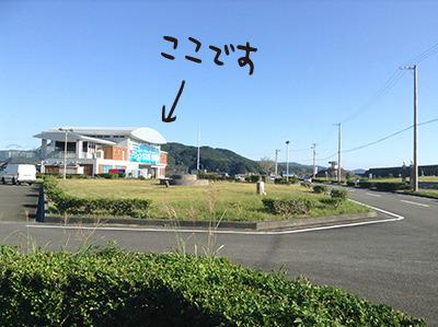 2kouchi1-30koko.jpg