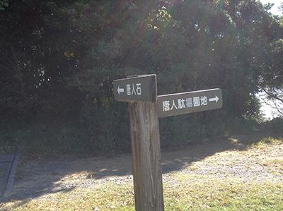 2kouchi1-8.JPG