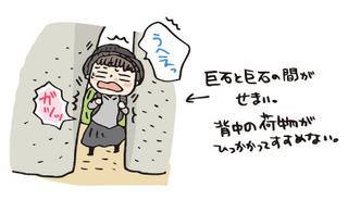 2kouchi1-il1.jpg