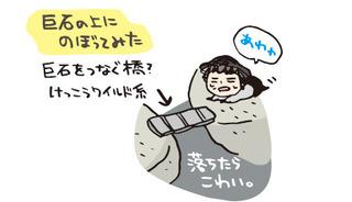 2kouchi1-il2.jpg