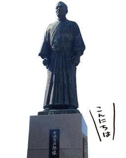 2kouchi1-konnitiha.jpg