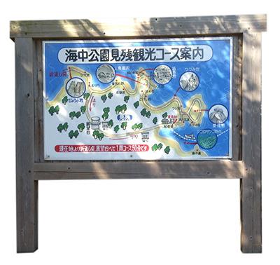 2kouchi2-10kanban.JPG