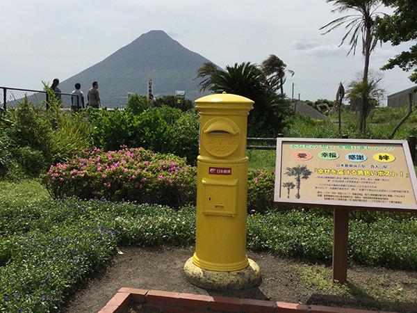 指宿大山3.jpg