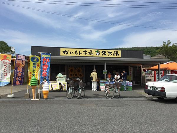 指宿大山6.jpg