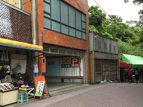 指宿岬1.jpg