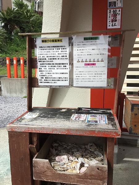 指宿岬3.jpg