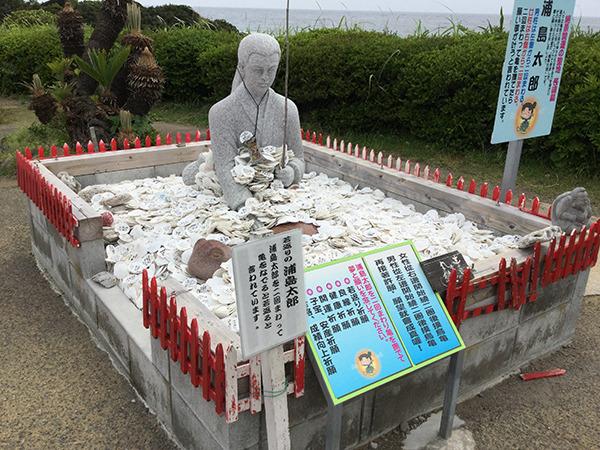 指宿岬4.jpg