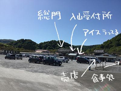 b_1aomori10_2.jpg