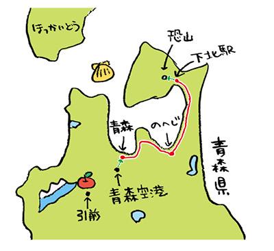 b_aomori_map.jpg