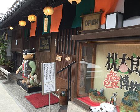 momotaro2.jpg