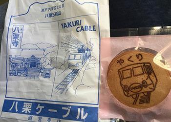 yakuri_15.jpg