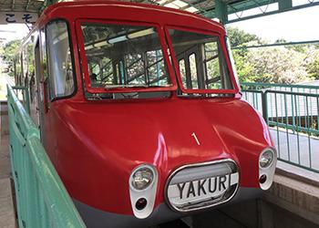 yakuri_2.jpg