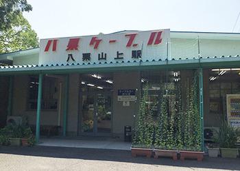 yakuri_4.jpg