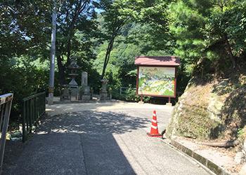 yakuri_6.jpg